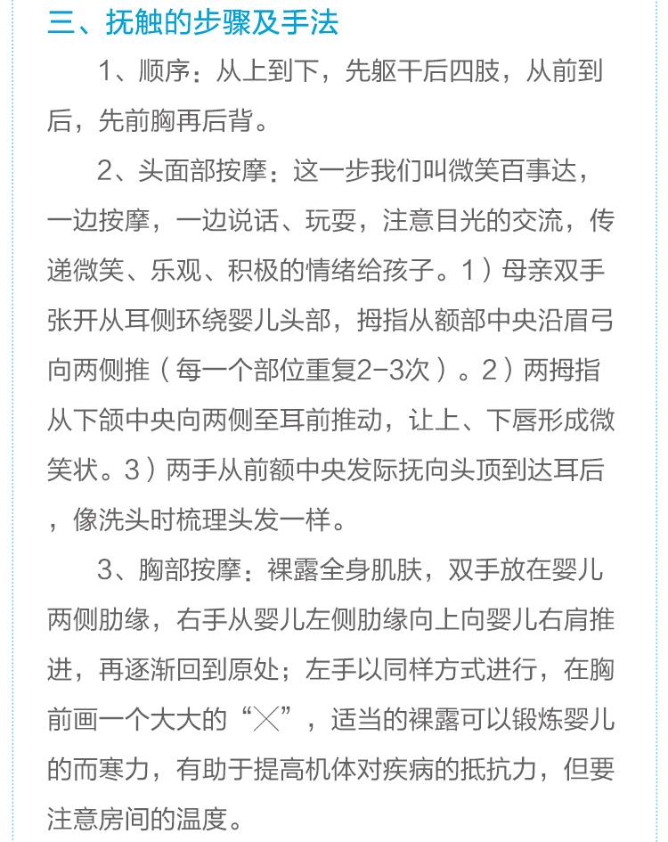046-简单易学_04.jpg